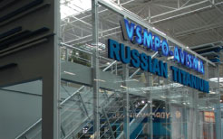 Russia: $970m titanium deal to ease debt at Russian...
